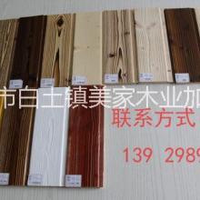 供应北欧进口芬兰松浮雕系列桑拿木扣板护墙板装饰板天花吊顶板图片