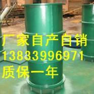 德清柔性防 水套管安装详图图片