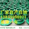 安吉柔性防水套管安装图集图片