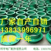 供应用于蓄水池的柔性防水套管dn800L=400|定做防水套管|不锈钢防水套管专业生产厂家|防水套管品牌批发