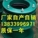 奉化水池柔性防水套管订用电话图片