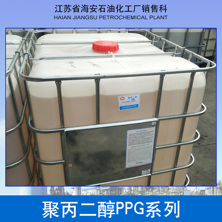 供应用于乳化的厂价直销 聚丙二 海石花 量大优惠