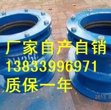 供應臨安加長柔性防水套管dn100L=400 A型防水套管的制作圖片