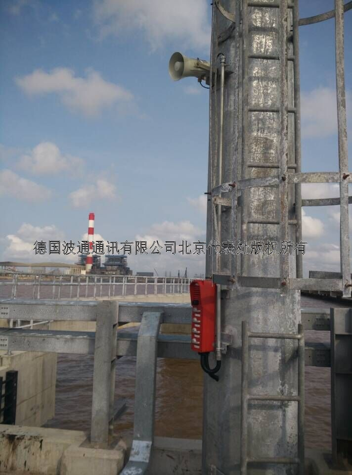 供应码头专用广播对讲系统图片