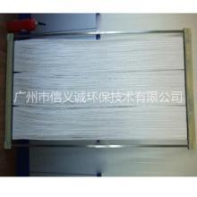 深圳周边供应用于污水处理的日本三菱丽阳60E0025SA批发