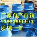 刚性防水套管图集02s403图片