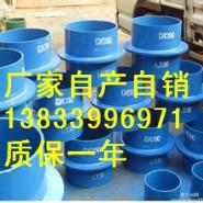 刚性防水套管与柔性防水套管的区别图片