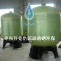 玻璃钢压力树脂罐生产厂家图片