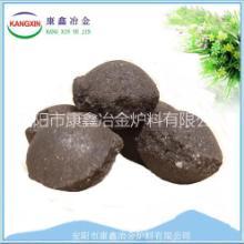供应用于炼钢脱氧剂的硅铁代替品---硅铁球