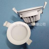 厂家现货LED防水筒灯外壳 10W 12W 15W筒灯外壳