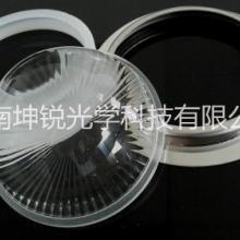 供应高透防眩光78mm工矿灯玻璃透镜批发