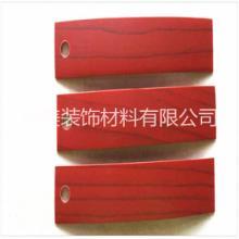 供应用于板材封边|板材收边|边缘防撞的家具塑料配件防撞条门窗条批发