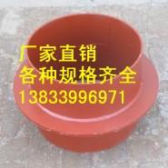 哈尔滨刚性防水套管DN300图片