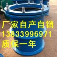 柔性防水套管dn200图片