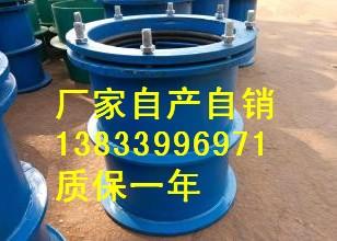 嘉善刚性防水套管批发价格图片