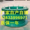 供应用于消防水池的防水套管价格dn350L=250|大口径防水套管|国标防水套管最低价格