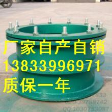 防水套管价格dn350L=250图片