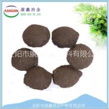 供应用于铸造业脱氧剂 添加剂的硅锰球