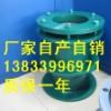 柔性防水套管标准02S312图片