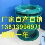 供应用于穿墙的福建柔性防水套管DN50价格 优质刚性防水套管 02s312防水套管 02s404防水套管