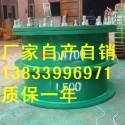 常山钢性防水套管规格尺寸图片