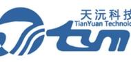 广州市番禺区天沅硅橡胶有限公司