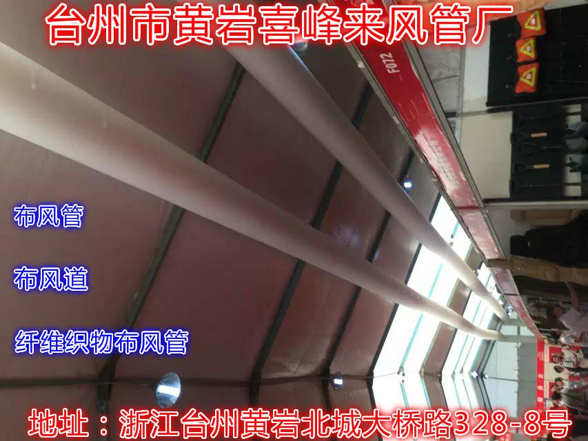 商场、超市专用布风管图片/商场、超市专用布风管样板图 (1)
