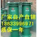 供应用于穿墙的福州柔性防水套管DN125 大口径防水套管成1200