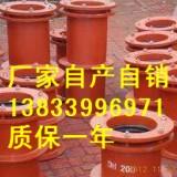 供应用于石油管道的诸暨05S2柔性防水套管图集dn150L=400不锈钢316L刚性防水套管批发