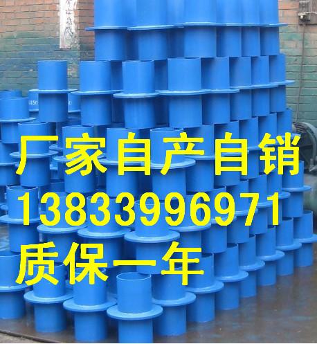 加长型防水套管dn32x350图片