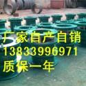 供应用于建筑的海盐柔性防水套管高度DN450L=350 消防水池用防水套管专业生产厂家