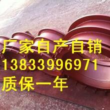 供應用于自來水池的天臺柔性防水套管制作dn550L=350剛性防水套管批發價格圖片