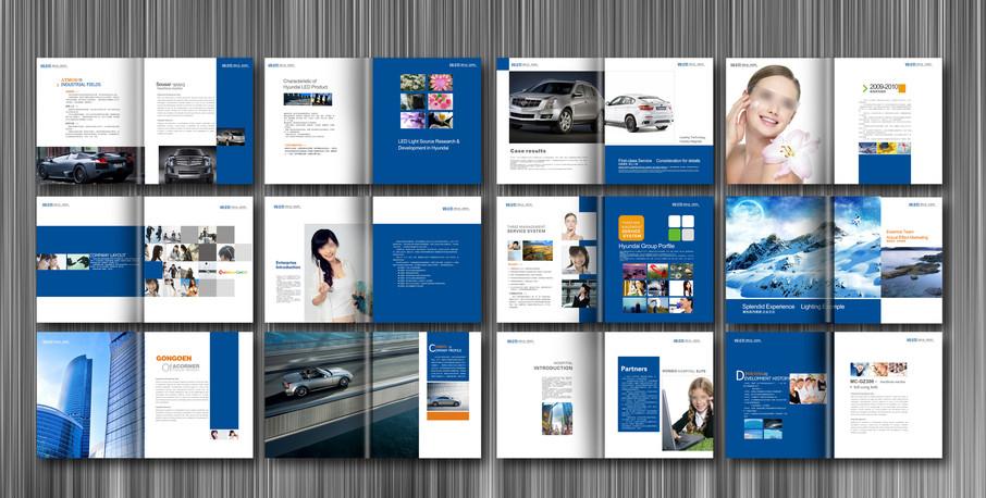 供应南京画册设计,南京画册设计公司