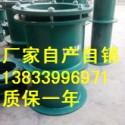 dn400l=350防水套管图片