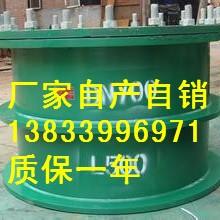供应用于穿墙用的密山DN900柔性防水套管价格 防水套管最低价格图片