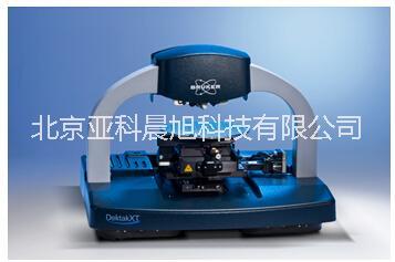Bruker探针式表面轮廓仪/台阶仪DektakXT表面轮廓/薄膜厚度/应力/粗糙度等测量系统