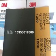 3M401Q高效水磨砂纸抛光砂纸图片