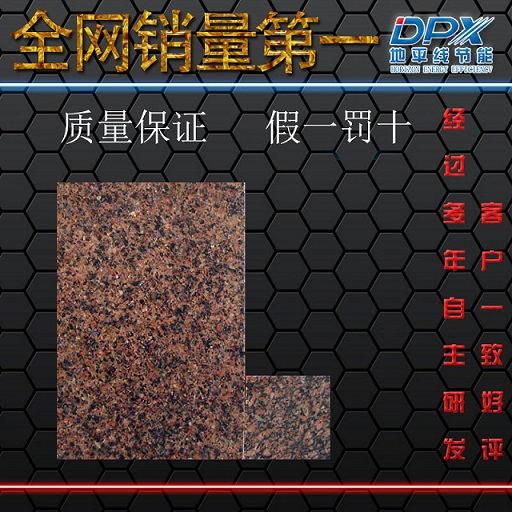 供应防火保温装饰一体板 轻型材质