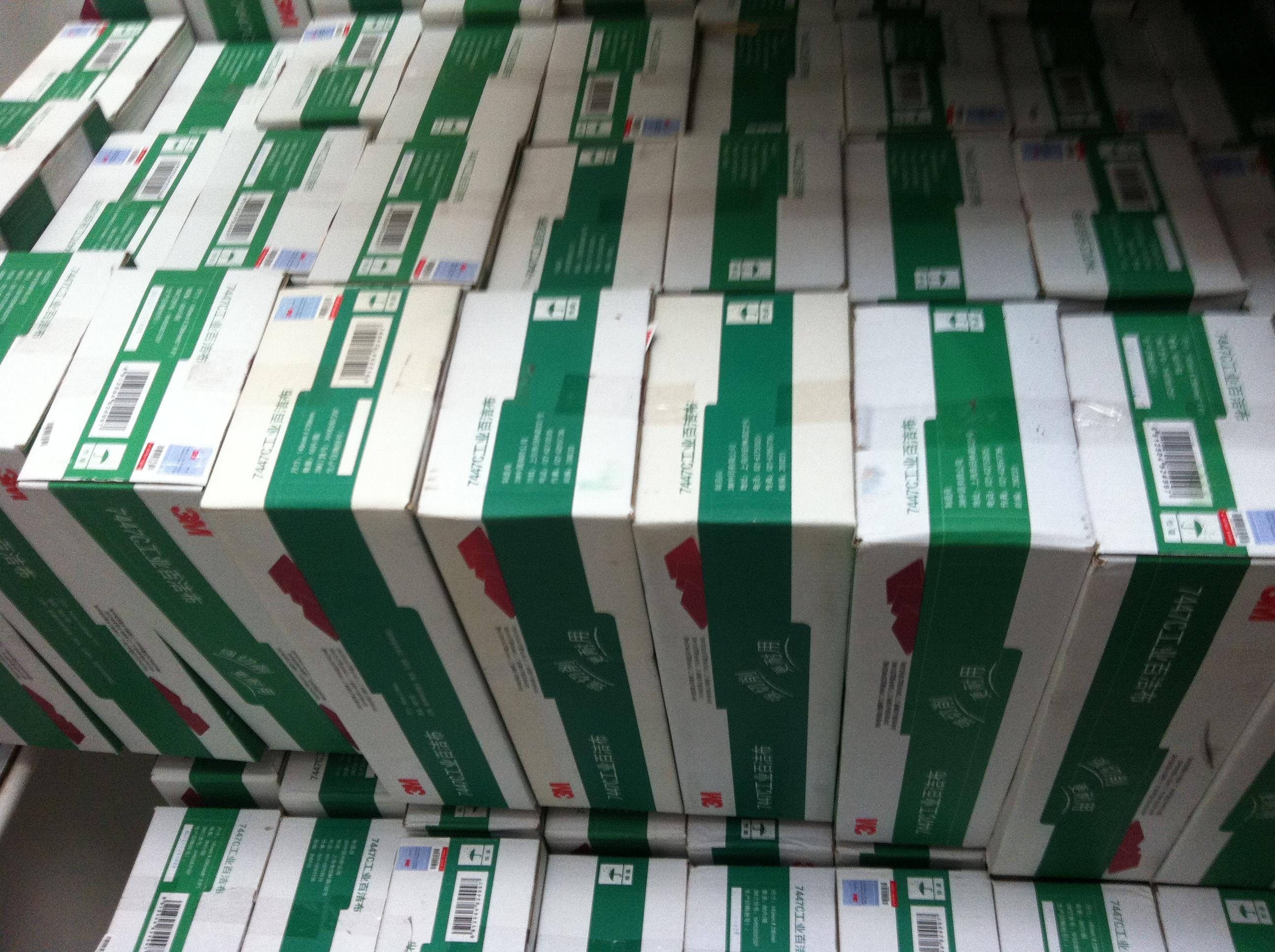 供应3M7447C工业百洁布打磨砂布 3M百洁布7447C除锈抛光布