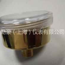 供应气体压力表-杜瓦瓶压力表-铜壳批发
