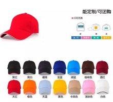郑州广告衫T恤衫厂家定做广告衫印字广告帽印字志愿者马甲定做批发