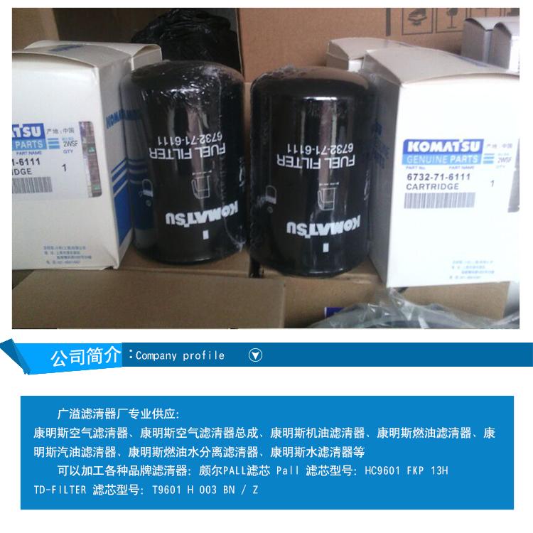 英格索兰滤芯89295976 ,广东89295976生产销售