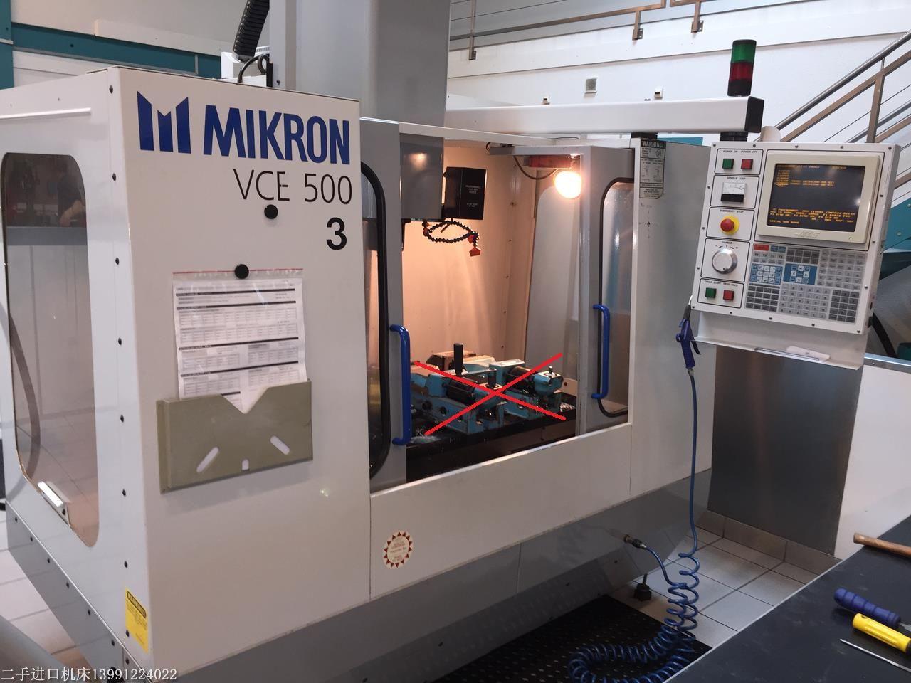 供应绵阳二手MIKRON加工中心,二手瑞士MIKRON VCE 500立式加工中心