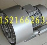 供应用于塑料机械 吸料机专用 真空吸料机的高压鼓风机