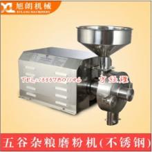 供应用于五谷杂粮磨粉的最方便的磨粉机小型杂粮磨粉机价格 南京最热门的磨粉机 超细磨粉机厂家 旭朗860型磨粉机批发