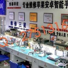 供应用于培训的南京恒泰手机维修晚班业余班