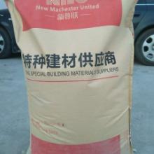 供应用于修补、加固的高强聚合物砂浆、高强砂浆厂家图片