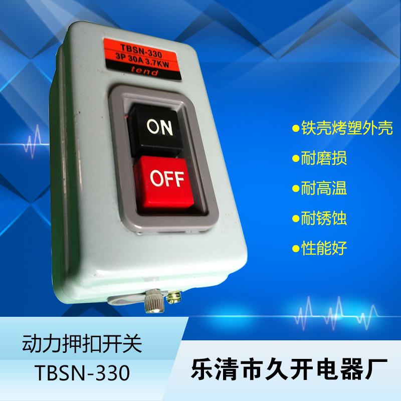 脚踏开关tbsn-330 控制器批发