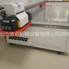 供应东芝AC2030UV万能打印机,万能打印机价格图片