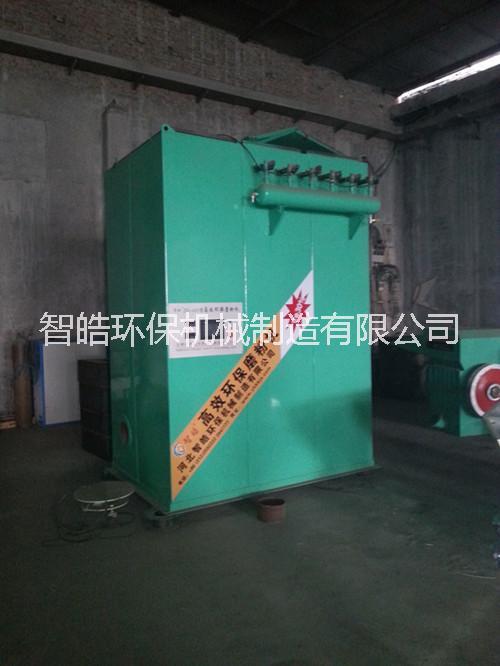 供应用于塑料的高效全自动环保透明片磨粉机